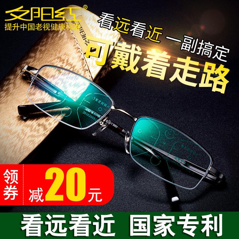 夕阳红老花镜男远近两用高清舒适双光智能自动变焦对焦老光眼镜女