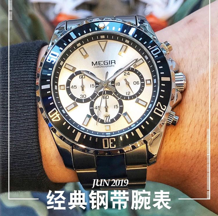 精品男士钢带手表全自动经典大表盘手表时尚大学生防水表正品腕表
