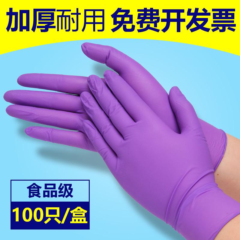 (用20.8元券)一次性防水女薄家用纹绣橡劳保手套