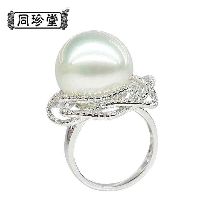Super luxury natural Australian white Nanyang pearl ring 15-16mm genuine seawater pearl tongzhentang tn179