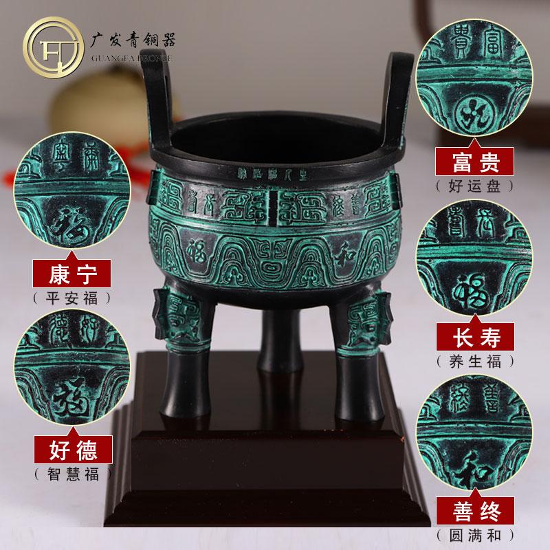Античная бронза Артикул 619536879045