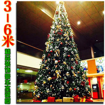 1.8 2.1 2.4 M Christmas tree 3.4-meter m Christmas 5.6-meter m large Christmas tree luxury encryption package