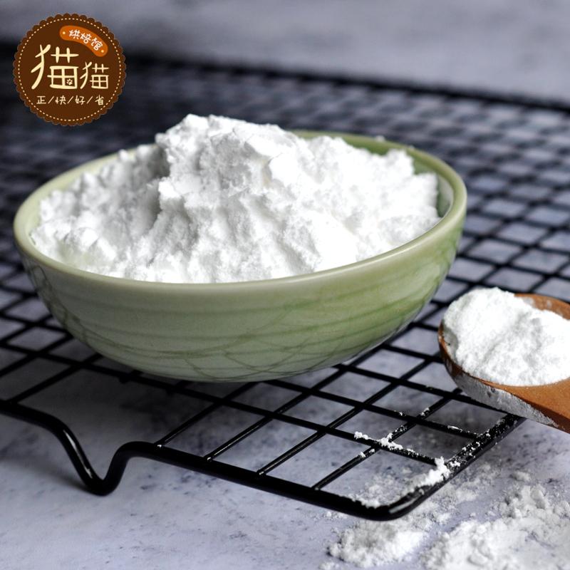 太古糖粉糖霜250g/500g 易小焙糖霜 曲奇饼干马卡龙装饰 烘焙原料
