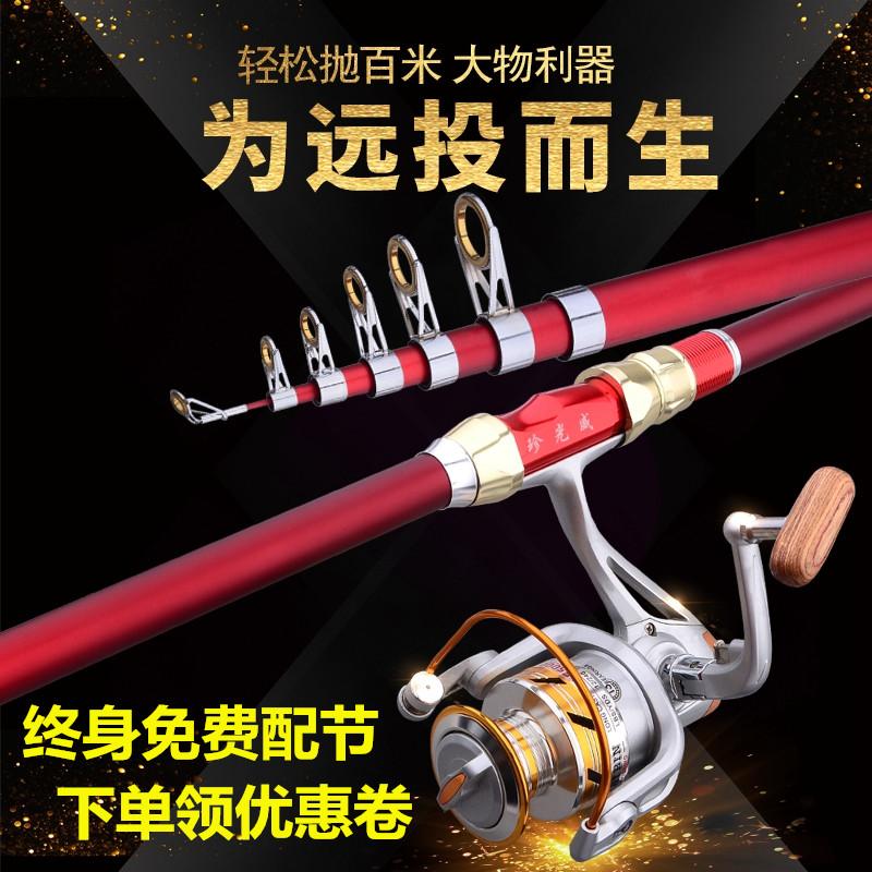 限时2件3折海竿套装海杆特价碳素超硬海钓竿远投抛竿甩竿钓鱼竿渔具全套组合