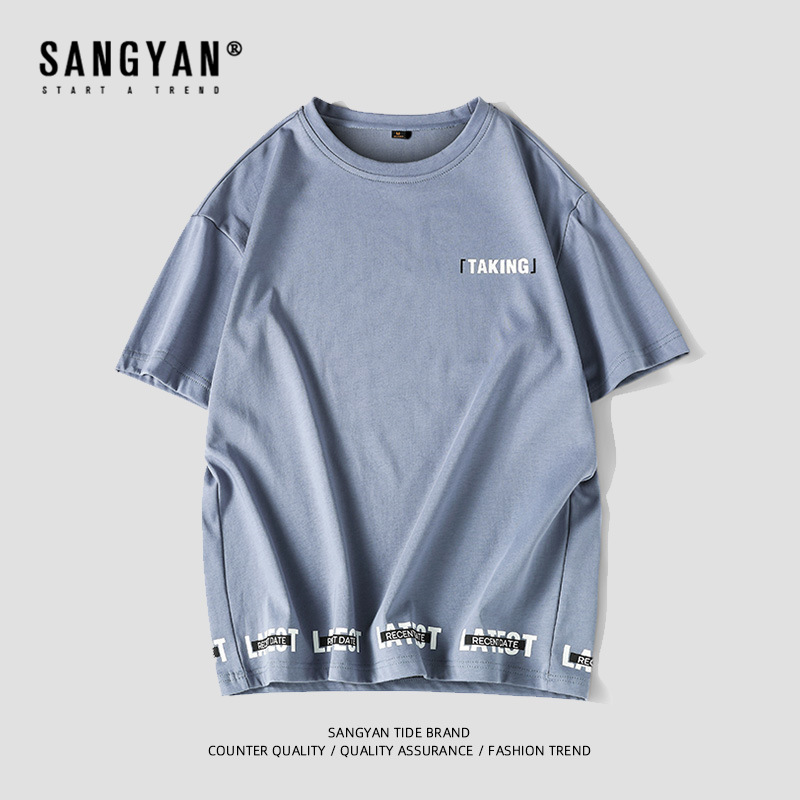 Summer mens short sleeve T-shirt Japanese trend pure cotton half sleeve T-shirt fashion brand letter printing loose round neck top