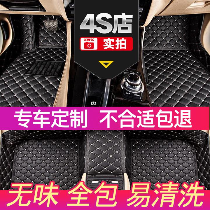 定制汽车脚垫通用易清洗全大包围地毯式丝圈车垫皮革专用地垫改装