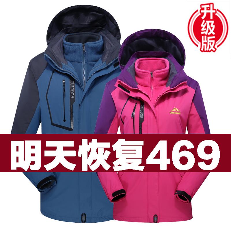 【 каждый день специальное предложение 】 зима на открытом воздухе куртка мужчина три в одном два рукава канадские женщины толстый кашемир восхождение одежда прилив бренд