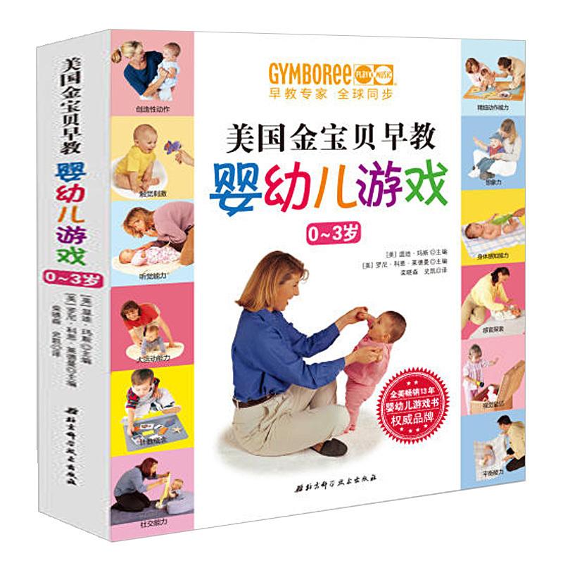 Детские развивающие игрушки Артикул 599543310568