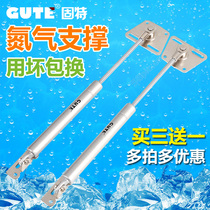 Solid hydraulic pole Flip door support rod tatami gas support cabinet door gas spring pneumatic rod hydraulic rod