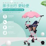 超轻遛娃溜娃神器婴儿大童手推车宝宝轻便可折叠可躺高景观四轮车