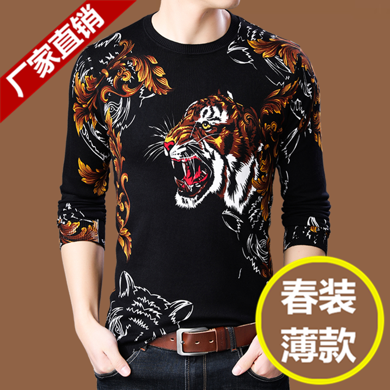 Spring and autumn mens printed sweater with pattern sweater youth thin round neck sweater fashion cotton mens sweater