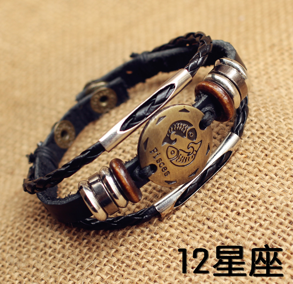 星座皮手镯男女日韩版手链学生情侣闺蜜编织手环时尚创意个性首饰