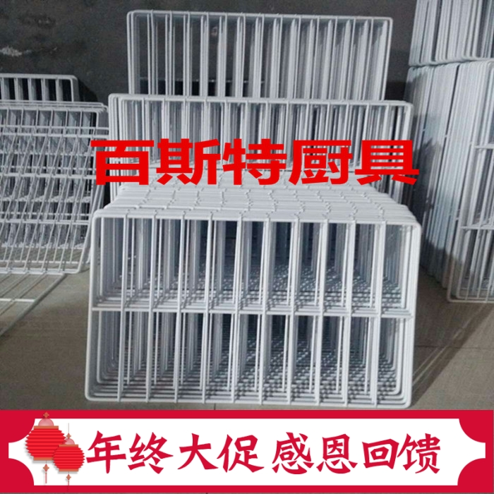 冰櫃層架置物架冰箱層板展示櫃隔層冷藏櫃隔板網格網架子層架篦子