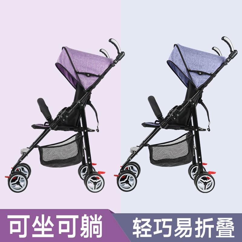 热销12件限时2件3折婴儿手推车简易儿童小孩超轻便携新生宝宝小型迷你折叠可平躺坐睡
