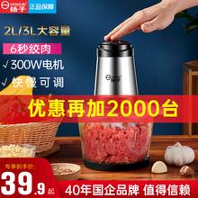 【扬子厨房电器旗舰店】2L超大容量电动绞肉机