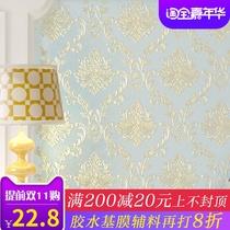 轻曼纯色墙纸卧室简约现代客厅电视背景墙壁纸无纺布墙纸米素