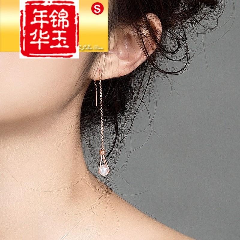 日韩耳坠金仿线长款气质版耳玫瑰耳环陌尚流苏钉女耳珍珠18k耳饰