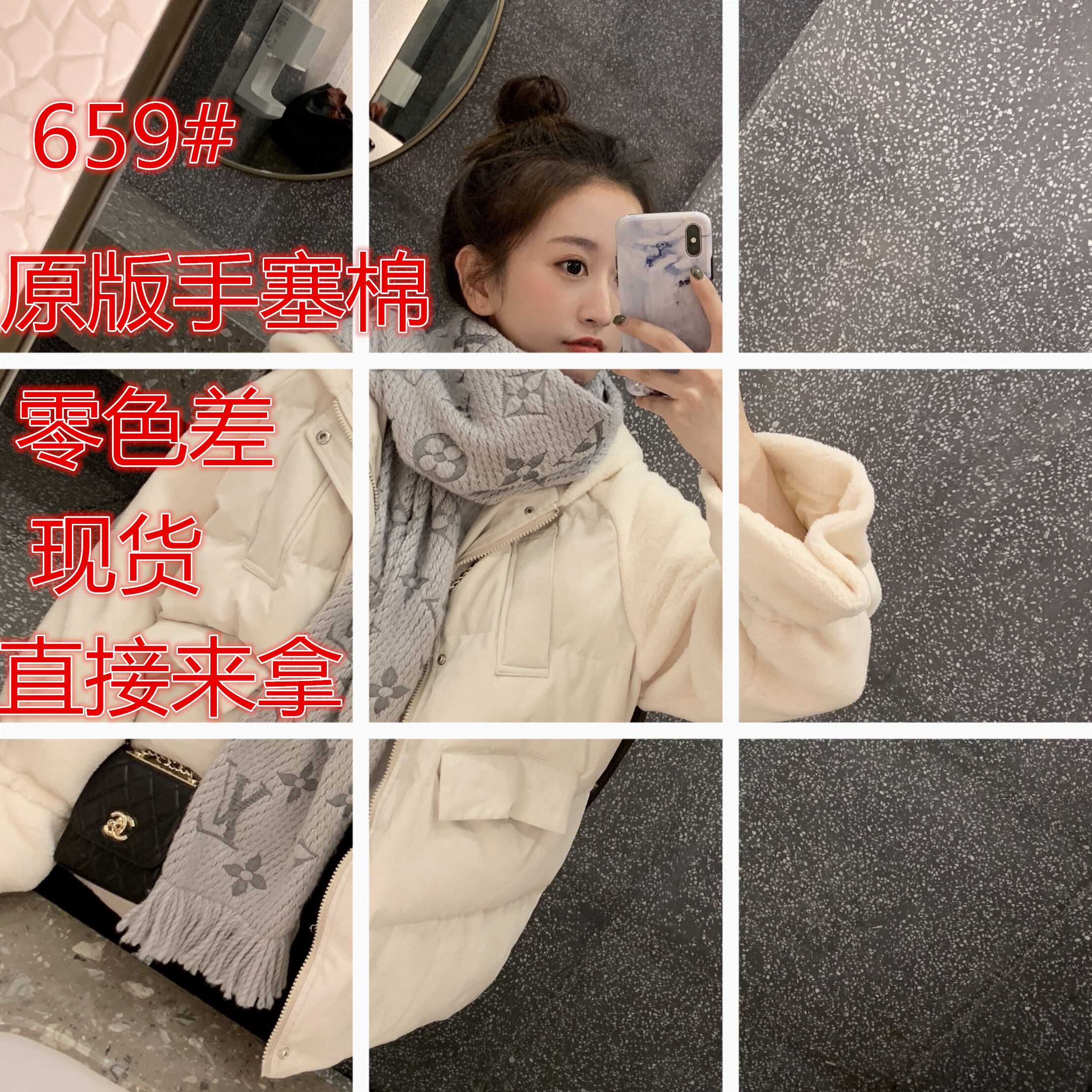 肉完ROUWANBABY181201秋冬软萌软萌面包服外套保暖棉服女2018新款