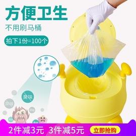 宝宝坐便器儿童小马桶可套塑料袋一次性垃圾袋清洁袋子婴儿便便袋