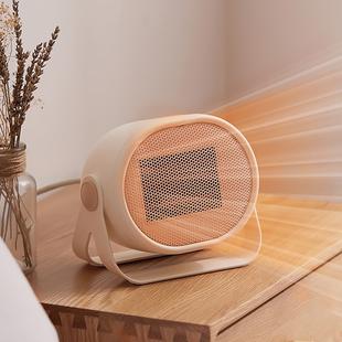 小熊迷你暖风机取暖器办公室小型电暖气家用节能省电小太阳电暖器品牌
