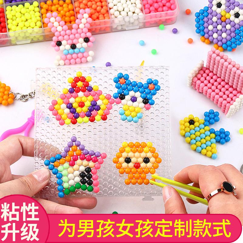 水雾魔珠魔法珠珠魔力手工diy儿童水凝珠制作女孩男孩子益智玩具