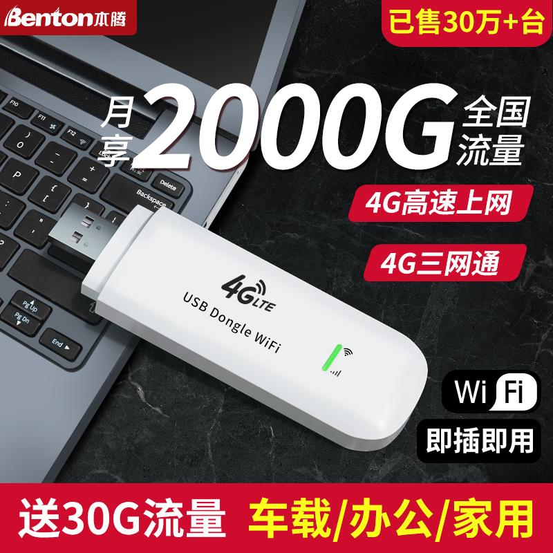 Сетевые устройства / Сетевое оборудование Артикул 45021101720