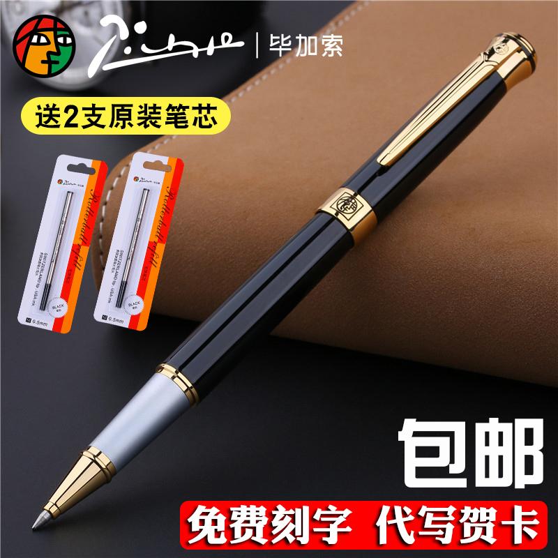 Ручки на заказ Артикул 547789220020