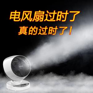 奥克斯电风扇循环扇家用台式涡轮空气对流学生宿舍摇头静音电风扇
