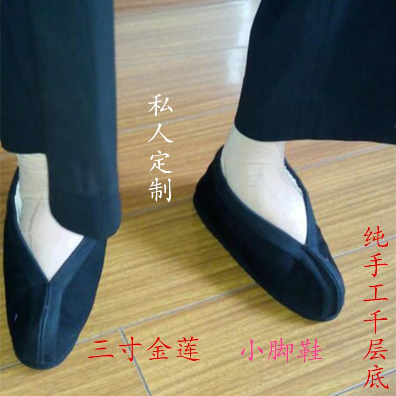 Завернуть маленькие ноги ступня старый слишком слишком обувной женщина ручной работы melaleuca поддержка обувной три дюйм золота лотос наконечник ступня обувной старики пожилой бабушка