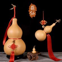 精品天然葫芦挂件镇宅大摆件带龙头手捻文玩小把件招财中国结胡芦