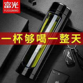 富光玻璃水杯1000ml男双层超大容量便携防摔办公茶水分离泡茶杯子