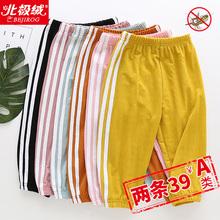 【北极绒】儿童冰丝防蚊裤2条装
