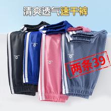 【黑科技!2条装】【北极绒】儿童速干冰丝防蚊裤
