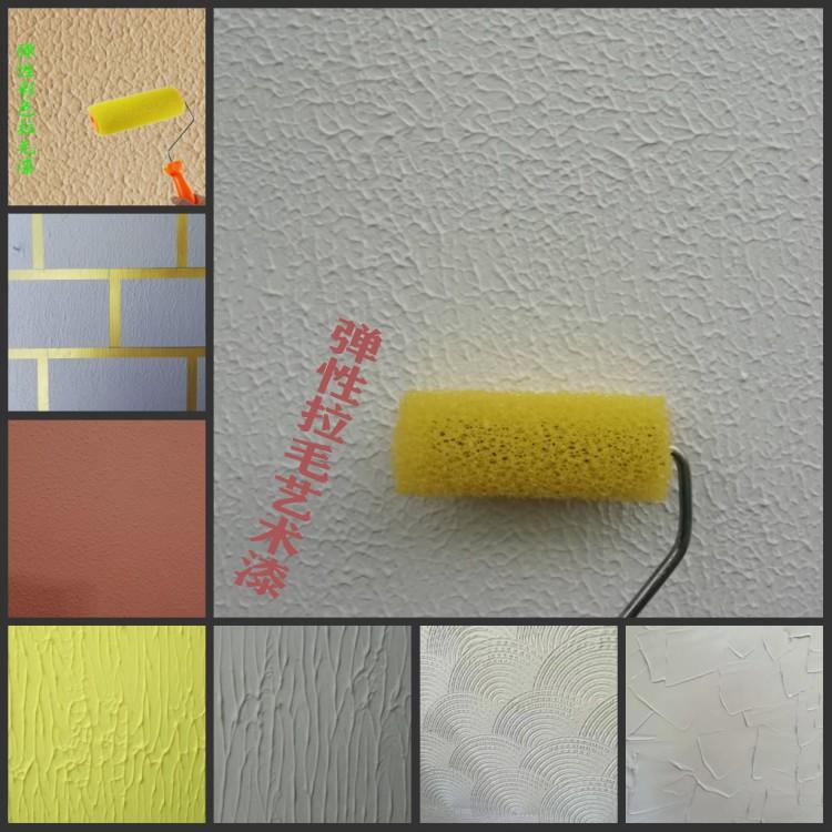 Художественные краски Артикул 548647516611