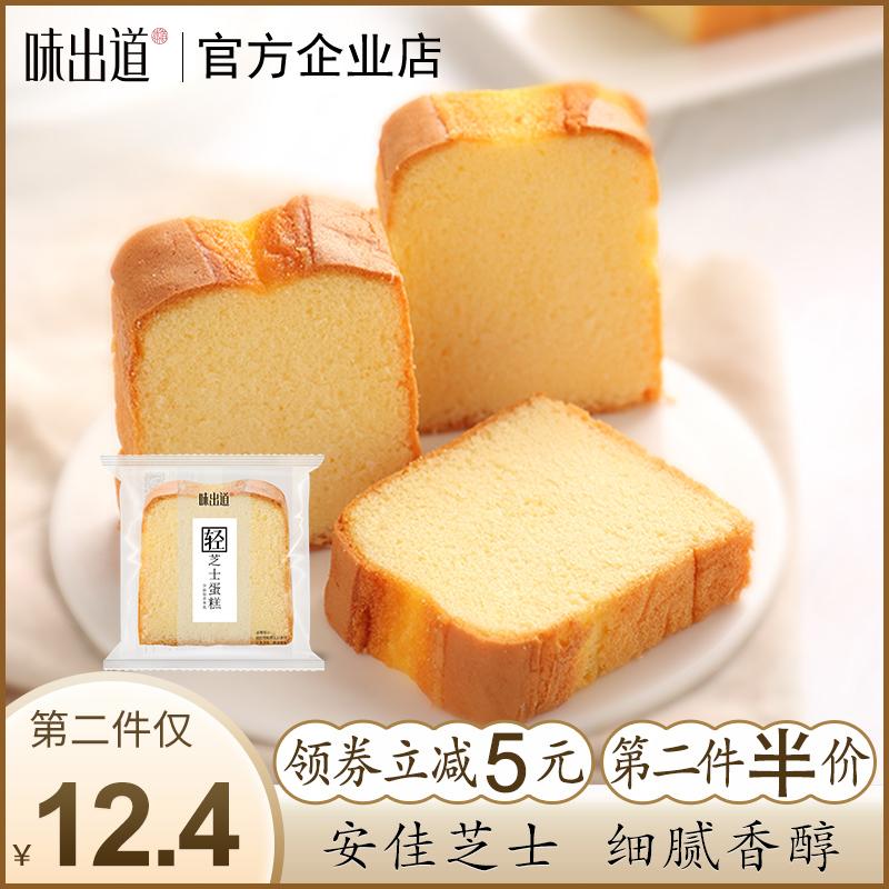 味出道轻芝士鸡蛋糕整箱营养早餐食品代餐小软面包糕点心懒人零食图片