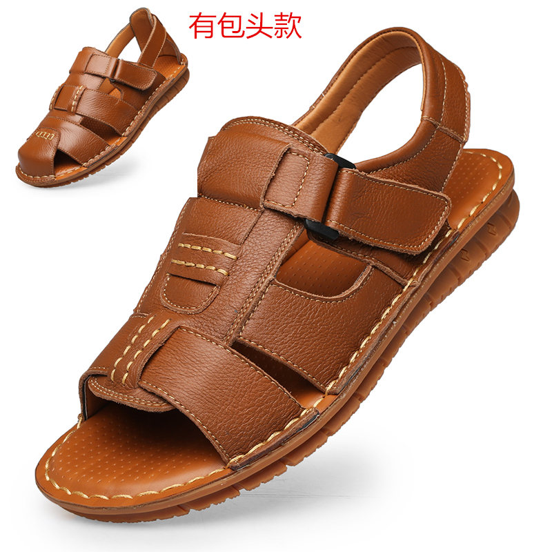 Summer leather breathable soft leather soft soled mens sandals cows tendon sole antiskid Baotou sandals middle-aged and elderly leather beach shoes