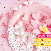 Ins ветер японский супер мило клип любовь клип розовый Папка для папки с папками для фотографий для девочек