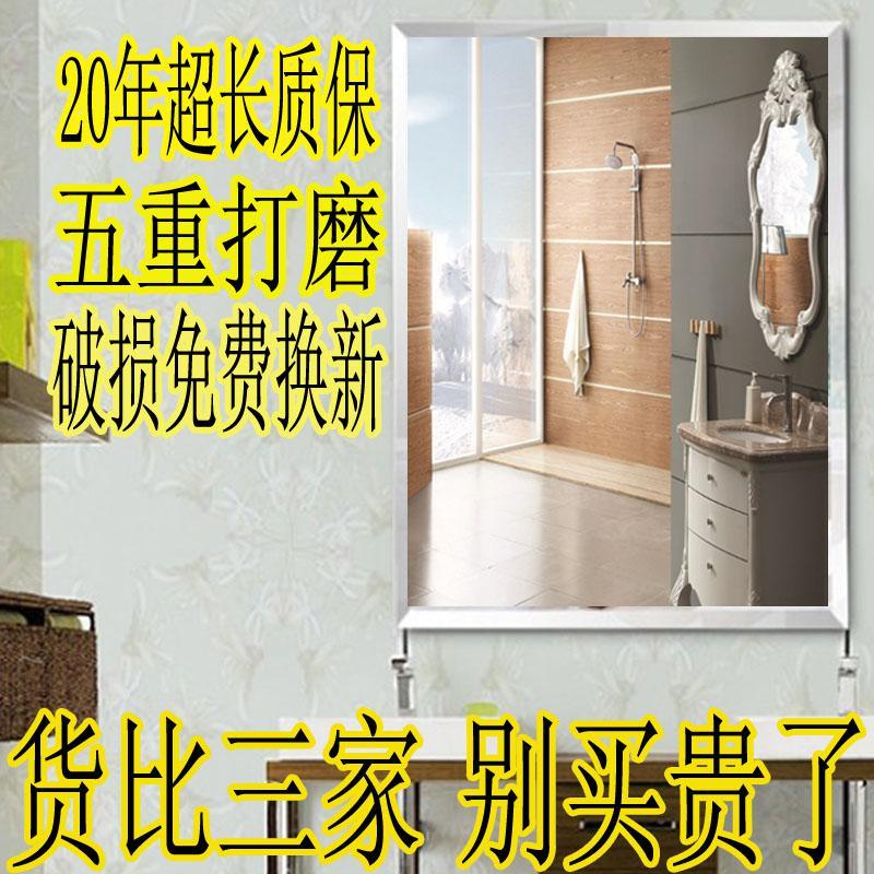 Континентальный бескаркасный зеркало настенный ванная комната зеркало мойте руки между ванная комната зеркало ванная комната зеркало косметическое зеркало ванная комната зеркало липкий паста