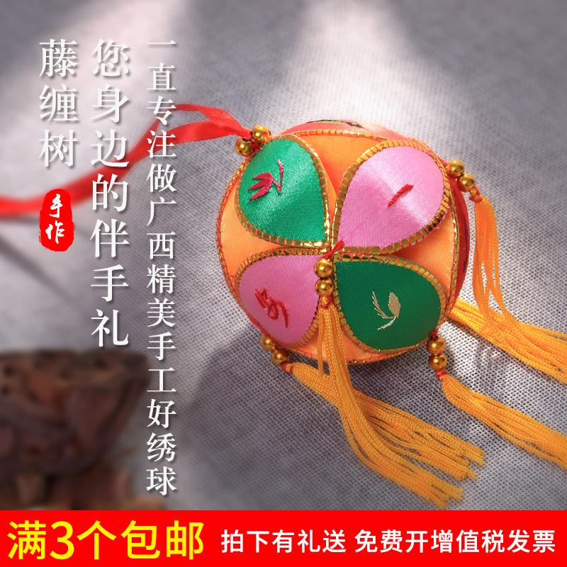 Гортензия 8cm гуанси специальный свойство сильный гонка характеристика 100% исключительно вручную народ ремесла товары качество вышивка