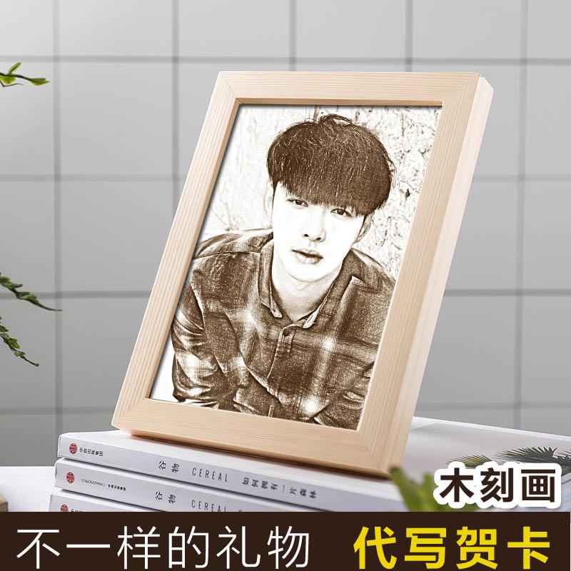 新图 张艺兴周边海报木刻画相框diy生日礼物送闺蜜女生创意纪念品