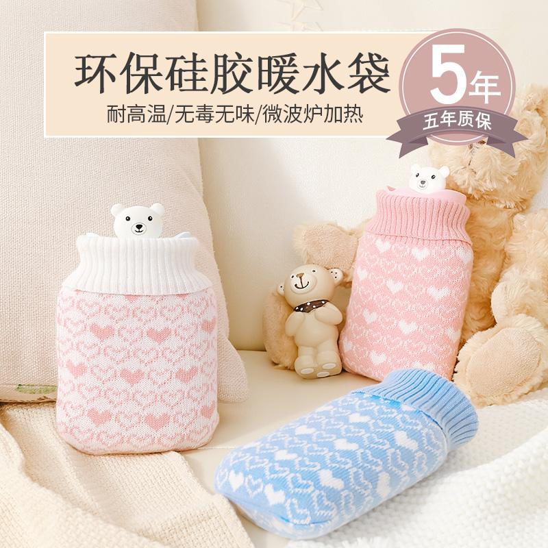 韩国热水袋女注水可爱暖水袋装水小号学生随身硅胶暖手袋暖脸肚子