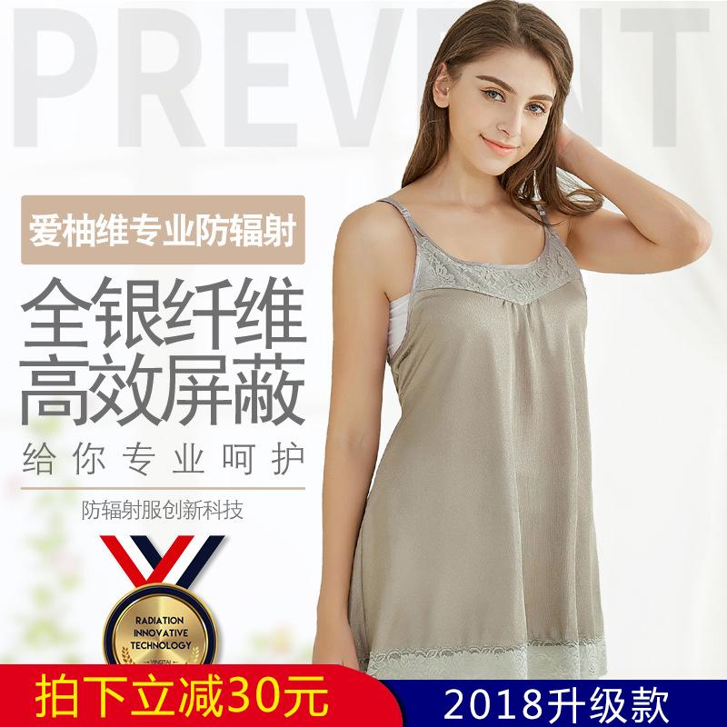 Беременная женщина радиационной защиты одежда подлинный 100% четыре сезона беременная женщина встроенная в одежду одежда на класс ношение женщина грудь беременность лето юбка