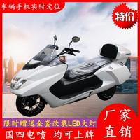 查看全新巡洋舰T2大型踏板车摩托车跑车国四电喷可上牌可货到付款燃油价格