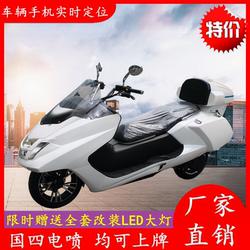 全新巡洋舰T2大型踏板车摩托车跑车国四电喷可上牌可货到付款燃油