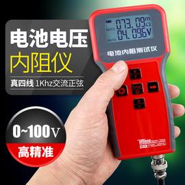 电池内阻测试仪DIY锂电池蓄电池高精度yr1030升级18650电瓶检测图片