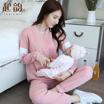 月子服夏季薄款纯棉产后哺乳孕妇喂奶衣服时尚外套产妇睡衣家居服