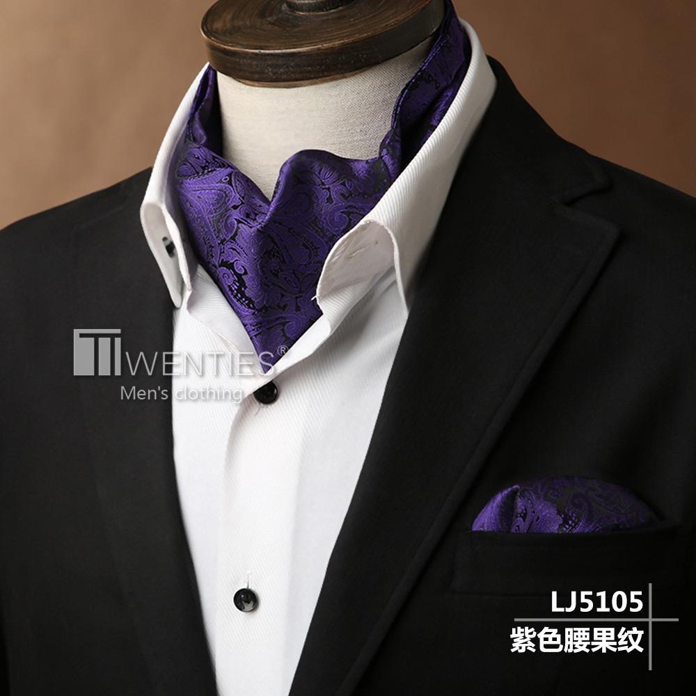 刺绣双面领巾男英伦红色复古花纹短款西装围巾丝巾生日礼物礼盒装
