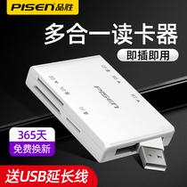 品胜USB3.0多合一读卡器SD内存卡TF高速CF多功能XD转换器佳能相机MS大卡M2万能车载手机电脑两用适用华为type