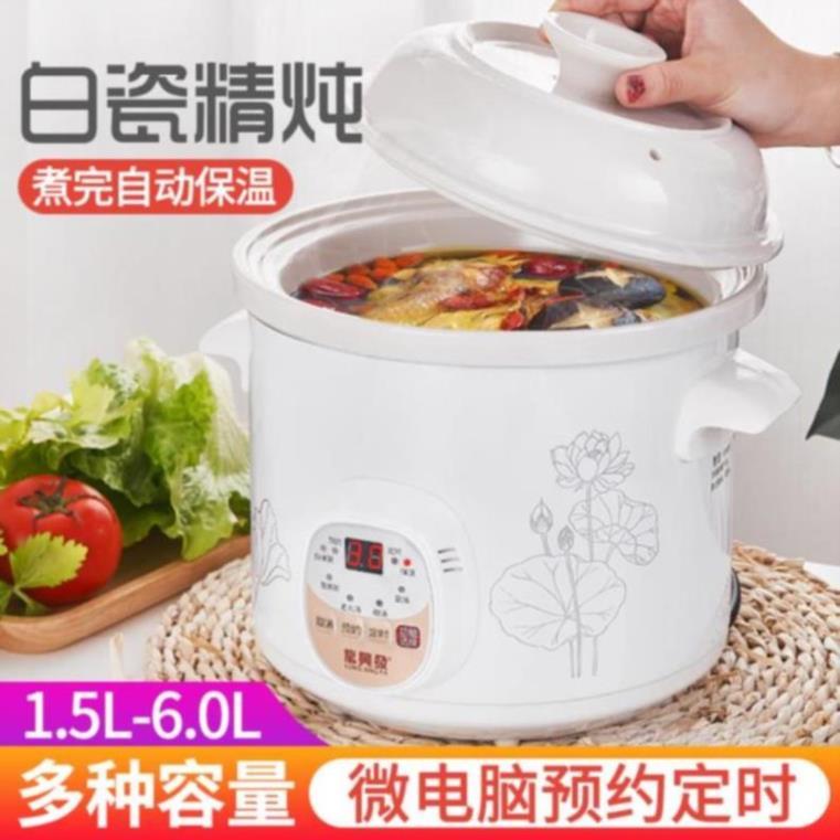 10-13新券煮饭米粥婴儿电煮锅煲粥锅煨汤炖盅