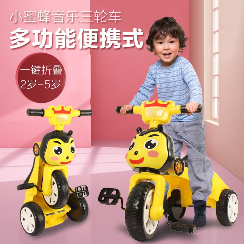 热销50件限时抢购儿童三轮车1-2-3-6岁男女宝宝带音乐轻便折叠幼童车子小孩脚踏车